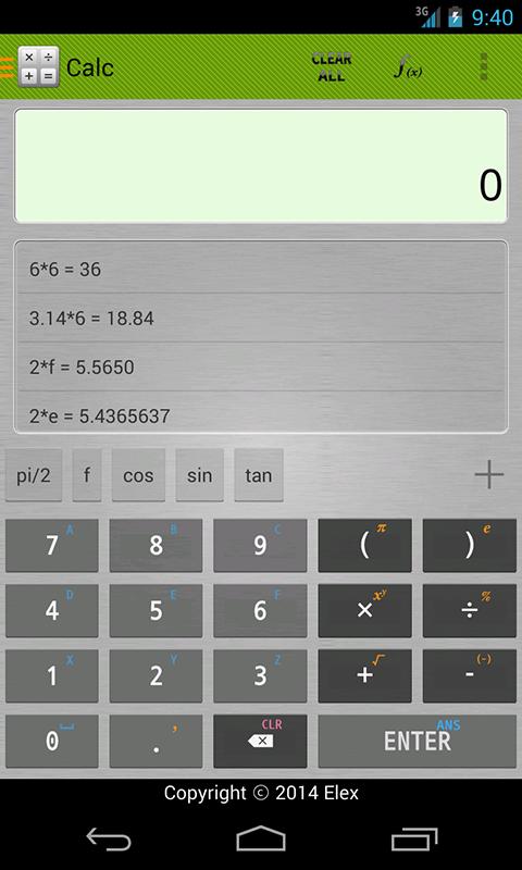 Screenshot of 캘크
