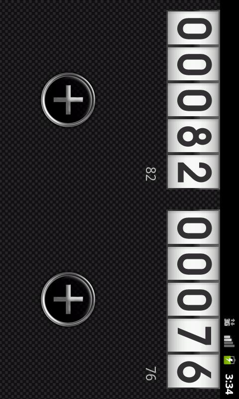 Screenshot of 스마트 카운터