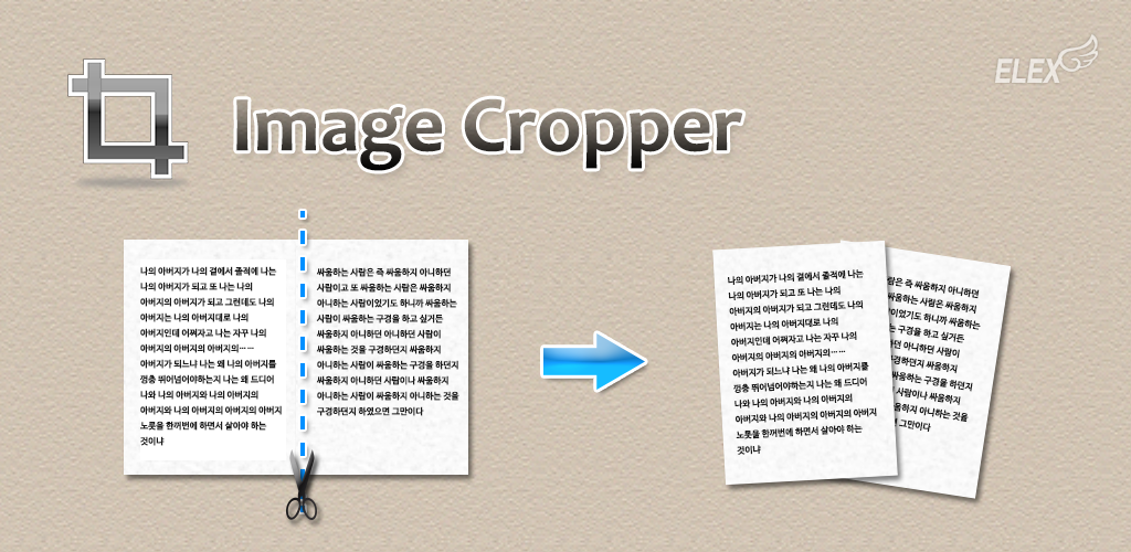 Image Cropping Tool