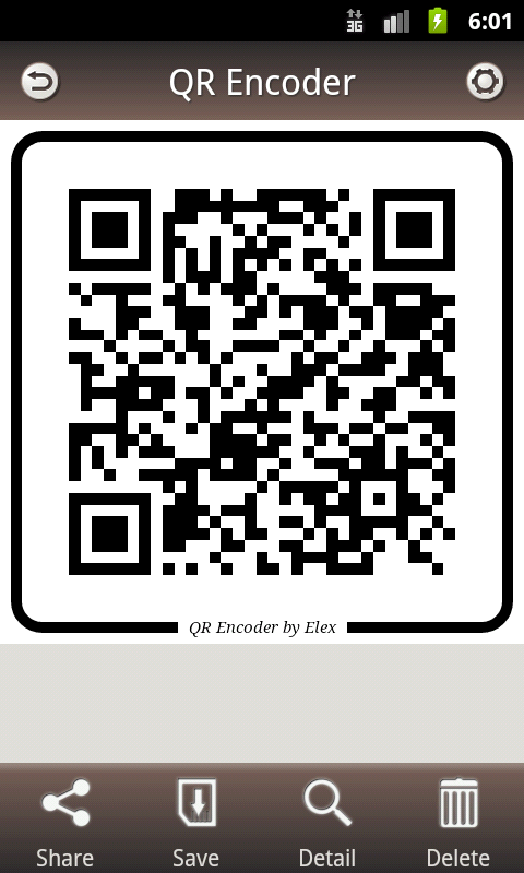 Screenshot of QR-인코더