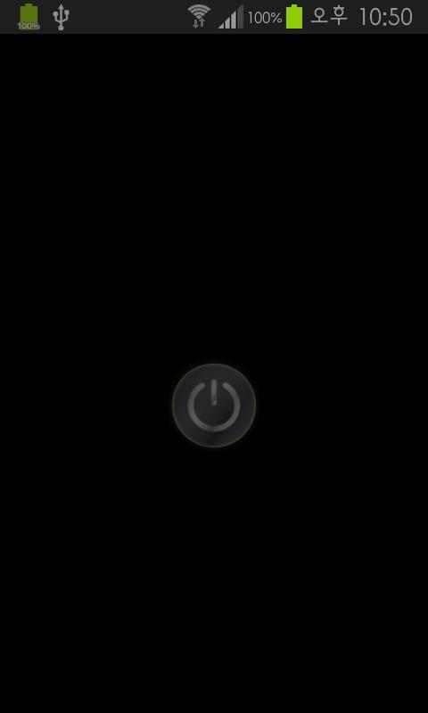 Screenshot of 플래시 라이트 LED